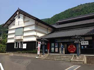 高知 中岡慎太郎のふるさと北川村へ