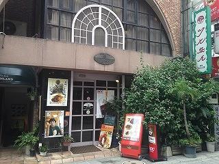 大正14年創業、九州最古の喫茶店「ツル茶ん」で長崎名物トルコライスを食す。