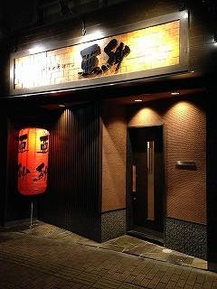 長崎市内で和食なら亜紗本店がおすすめみたいです。長崎駅から徒歩10分です。