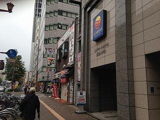 自己開発研修で広島に