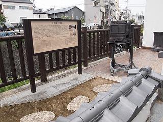 (長崎)寺町・風頭地区は「龍馬ブーツ像」「亀山社中の跡」など観光名所が目白押し。