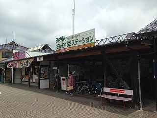 神石高原町、さんわ182ステーションへ。