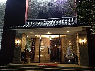 高級払拭!福山市曙町にある焼肉店「南大門」に行ってきた。