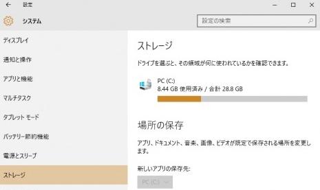ASUS EeeBook X205TA01
