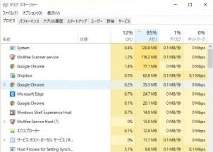 ASUS EeeBook X205TA02