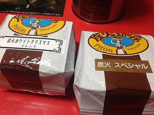 自宅で美味しいコーヒーを飲みたいので、炭火珈房Piton(ピトン)で豆を購入。