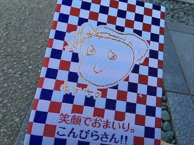 写真 2016-01-02 17 10 50
