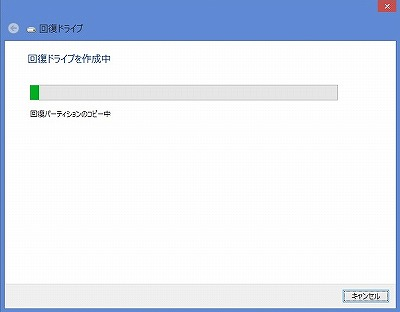 OSrecovery08