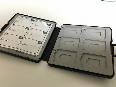 SDカードケース02