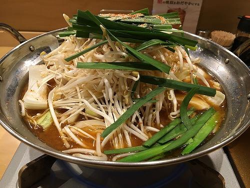 咲蔵(さくら)のもつ鍋は味もボリュームも言うことなし。みんな川口町へ急げ!