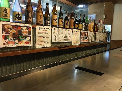 ボウリング前に腹ごしらえ、南風曙店でお好み焼と鉄板焼きとビール。