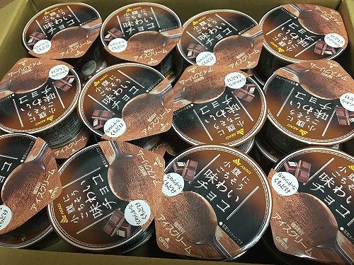 赤城乳業の「小腹にごちそう味わいチョコ&いちご」を大人買い
