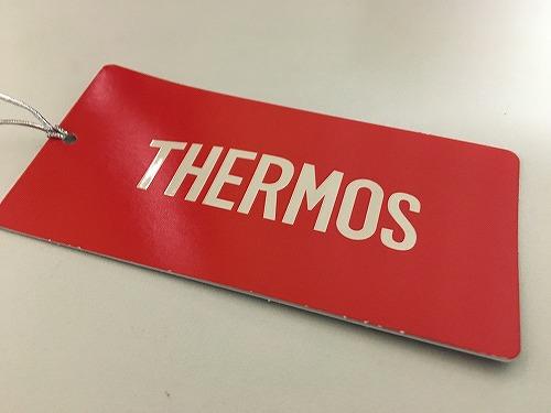 暑くなってきて500mlの水筒では心許なくなってきたので、THERMOS(サーモス)の750ml水筒(JNL-751)を買ってみた。