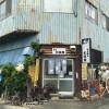 瀬戸内国際芸術祭で小豆島。坂手港周辺で食事をするなら大阪屋で決まり。