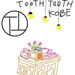 神戸「PATISSERIE TOOTH TOOTH」の店内を描いてみた。