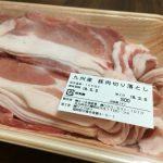 【ふるさと納税】福岡県上毛町のお礼品で冷凍庫パンパン事件。