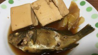 下蒲刈島で釣れたメバルとアイナメを割烹風煮付けにしてみました。
