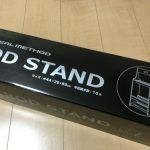 釣具のポイントで購入したリアルメソッドのロッドスタンドをやっとで組み立てました。