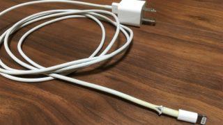iphoneの充電ケーブルが断線したのでAnkerのライトニングUSBケーブルを購入。