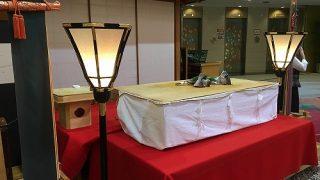 こんぴら温泉 紅梅亭のお正月イベントをいくつか紹介。