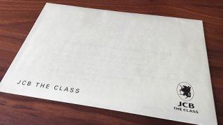 JCBザ・クラスのメンバーズセレクション2018でUSJチケットをもらいました。