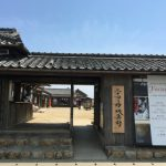 小豆島 二十四の瞳映画村入場料は瀬戸芸パスポートとpaypayの合わせ技で超お得になるよ。