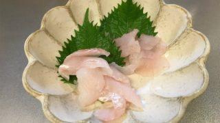 美味しくなる魔法の粉を使って釣ってきた魚を調理します。