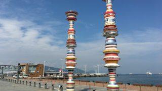 【瀬戸芸2019秋会期】高松港周辺の瀬戸芸作品を紹介します。